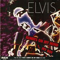 Elvis Presley - Always On My Mind cover