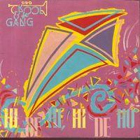 Kool and the Gang - Hi De Hi, Hi De Ho cover