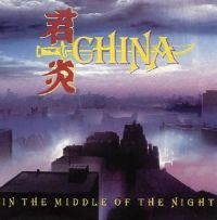 China - In the Middle of the Night cover
